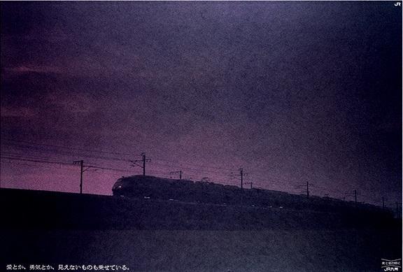 『愛とか、勇気とか、見えないものも乗せている。』- 九州旅客鉄道