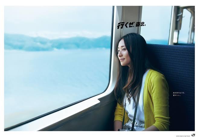 『行くぜ、東北。』- JR東日本