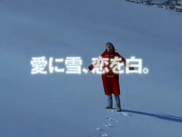 『愛に雪、恋を白。』- JR東日本(JRSKISKI)