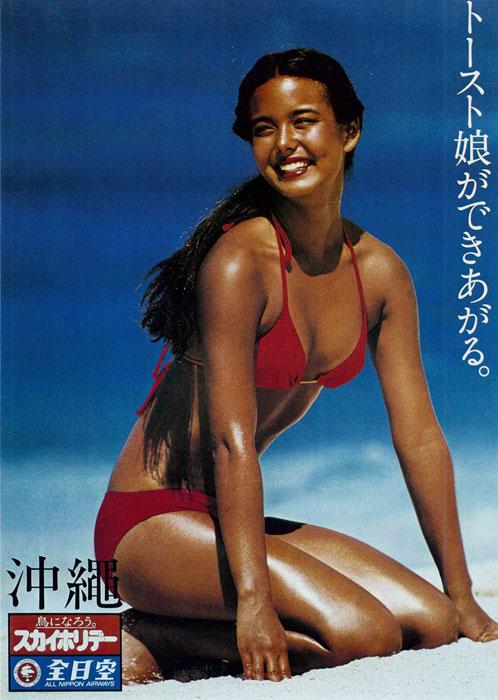 『トースト娘ができあがる。』- 全日本空輸