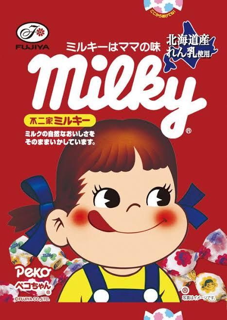 『ミルキーはママの味』- 不二家/ミルキー
