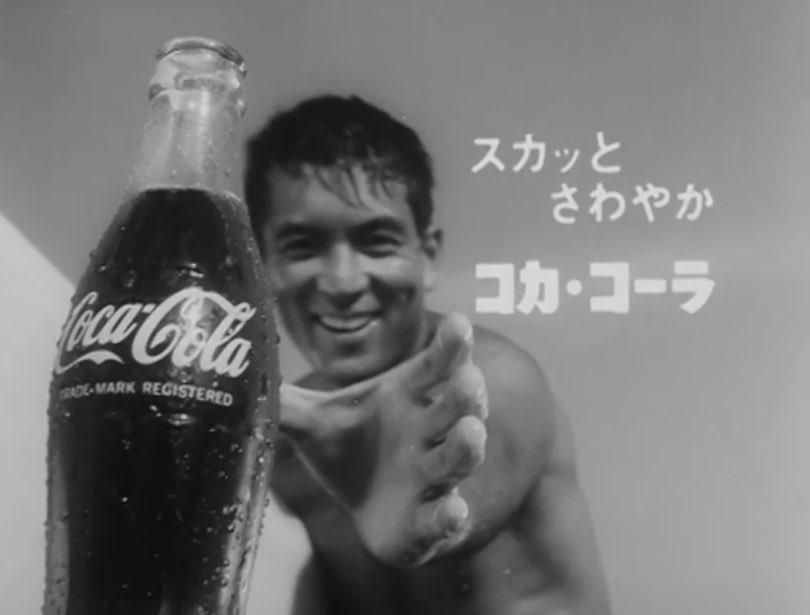 『スカッとさわやか コカ・コーラ』- 日本コカ・コーラ/コカ・コーラ