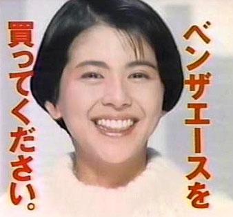 『ベンザエースを買ってください。』- 武田薬品工業