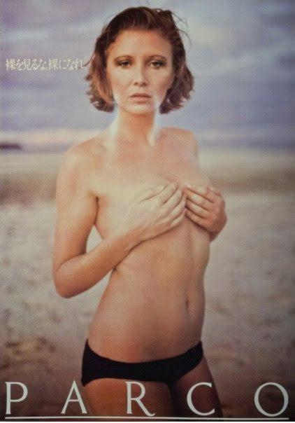 『裸を見るな。裸になれ。』- PARCO